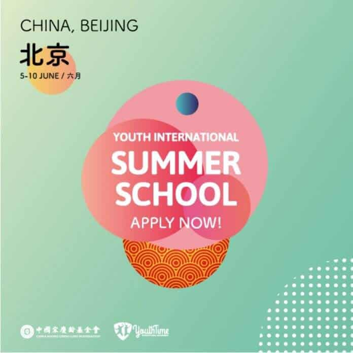 International Youth Summer School In Beijing: Applications Are Now Open!