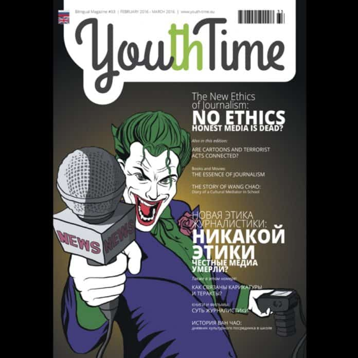 The New Ethics of Journalism: No Ethics. New YT Magazine Is Out!