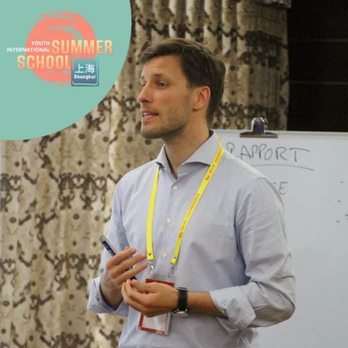 Youth Summer School Expert: Sven Anger