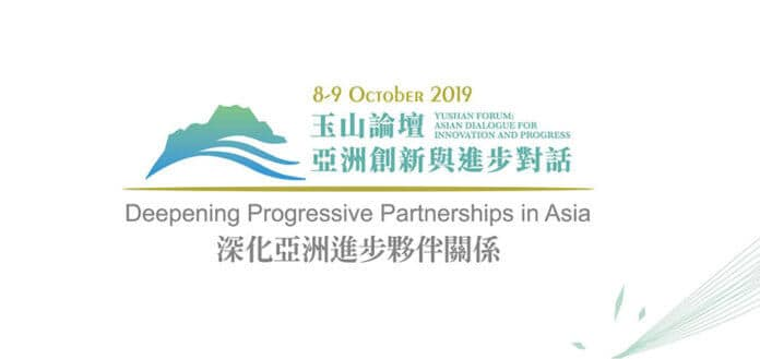 Fully Funded Opportunity: The Yushan Forum