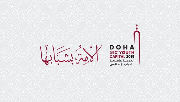 Doha Youth Camp for Voluntary and Humanitarian Work
