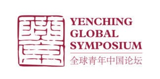 Yenching Global Symposium 2020 Delegate Applications