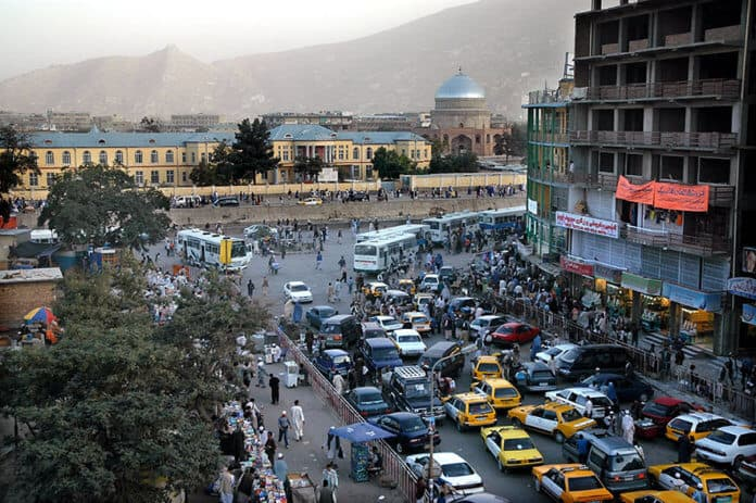The American University of Afghanistan Could Be Closed in 2020