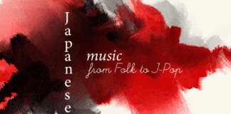 Japanese Music concept