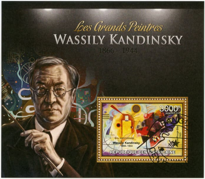 A stamp printed in Central African Republic shows Wassily Wassilyevich Kandinsky Photo Shutterstock Olga Popova