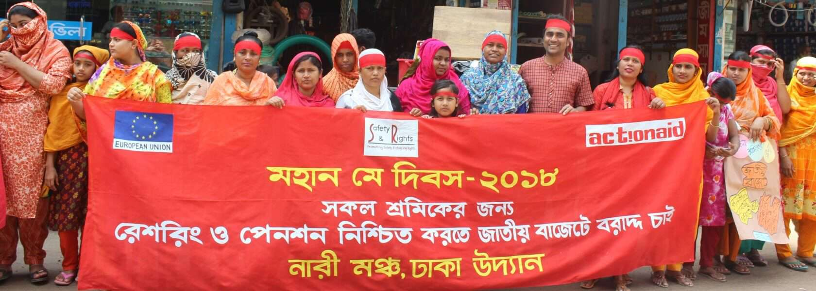 May Day Rally demanding Rationing and Pension Scheme for all workers